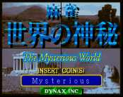 Mahjong The Mysterious World (c) 1994 Dynax
