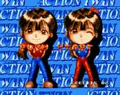 Twin Action (c) 1995 Afega