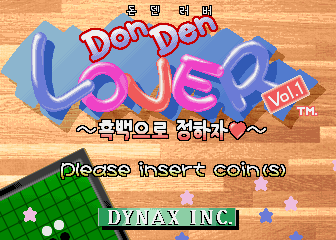 Don Den Lover Vol. 1 (Korea)