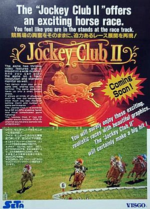 Jockey Club II Flyer (Seta / Visco, Front)