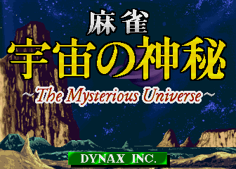 Mahjong The Mysterious Universe