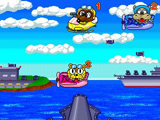MAME W.I.P. - Pye-nage Taikai, Taihou de Doboon + Sega Super Model 3